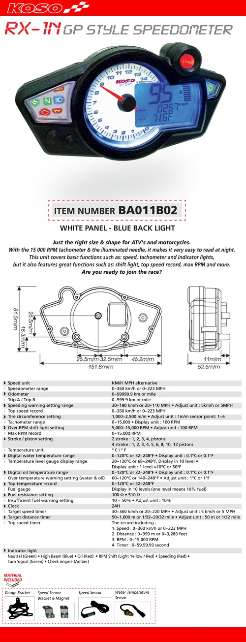 ... Koso RX1N Koso RX2 koso RX2N gauges koso motorcycle tachometer – Koso Wiring Diagram Electrical trouble mounting aftermarket digital speedo ...