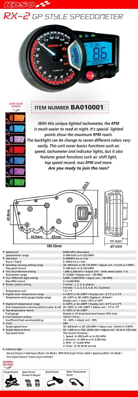 koso rx2n wiring diagram   24 wiring diagram images