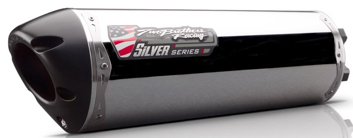 Two Brothers Silver Series Aluminum